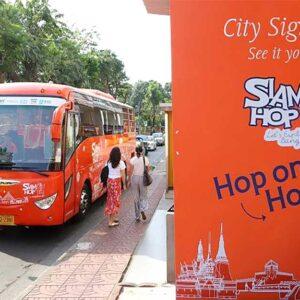 Siam Hop