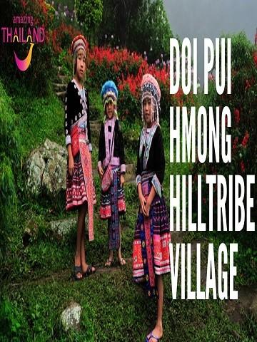 Doi Pui Hmong village